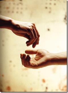 اليد العليا