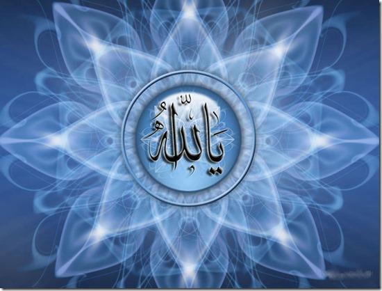 الصور_صوره_الله_y
