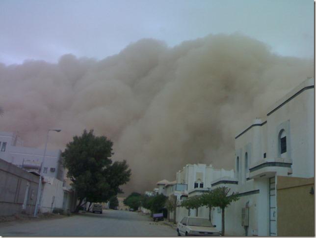 غبار 5