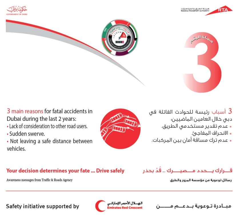 حكومة دبي ١